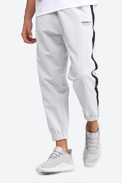 NMD Track Pants | Snazzy marketplace